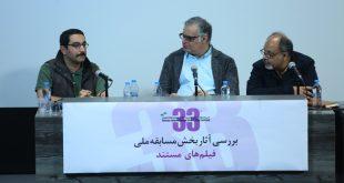 مستند خلاق رمز موفقیت در جشنوارههای بینالمللی است